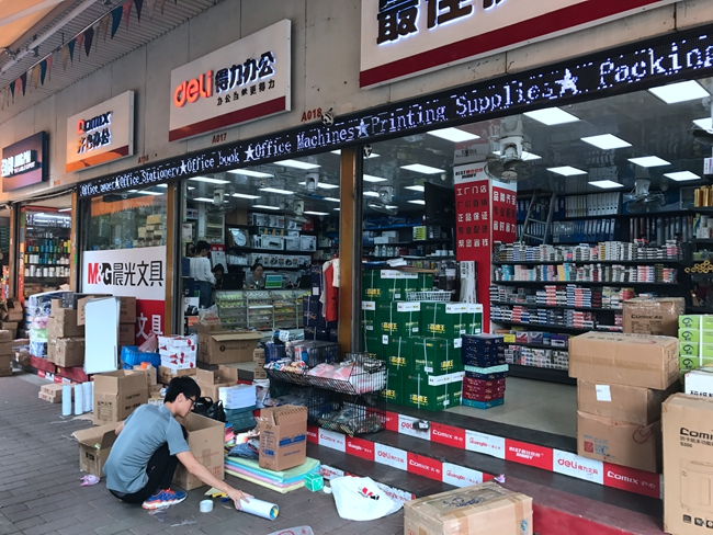 Office stationery manufacturers in China--Yiyuan stationery wholesale market in Guangzhou-1