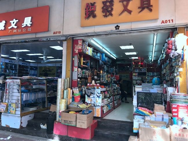 Office stationery manufacturers in China--Yiyuan stationery wholesale market in Guangzhou-2
