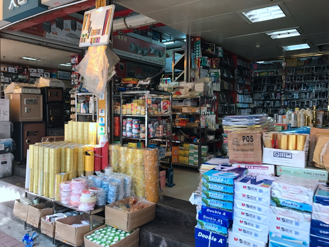 Office stationery manufacturers in China--Yiyuan stationery wholesale market in Guangzhou-3