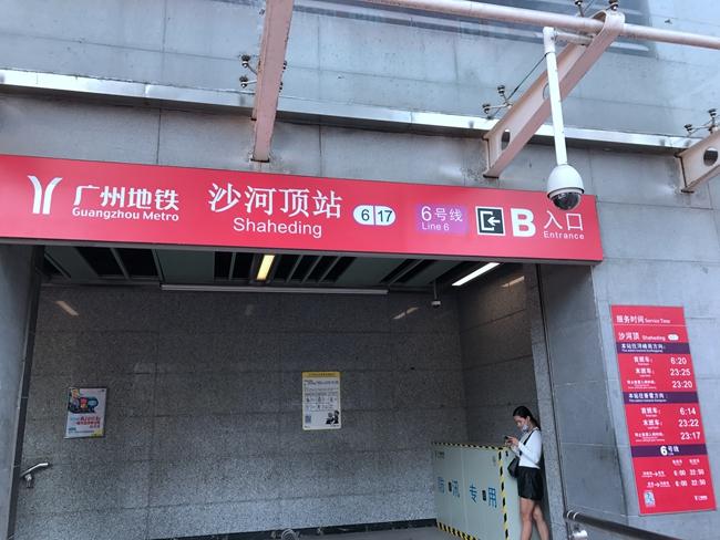 Subway Station near Shahe Clothing Markets in Guangzhou, China-1