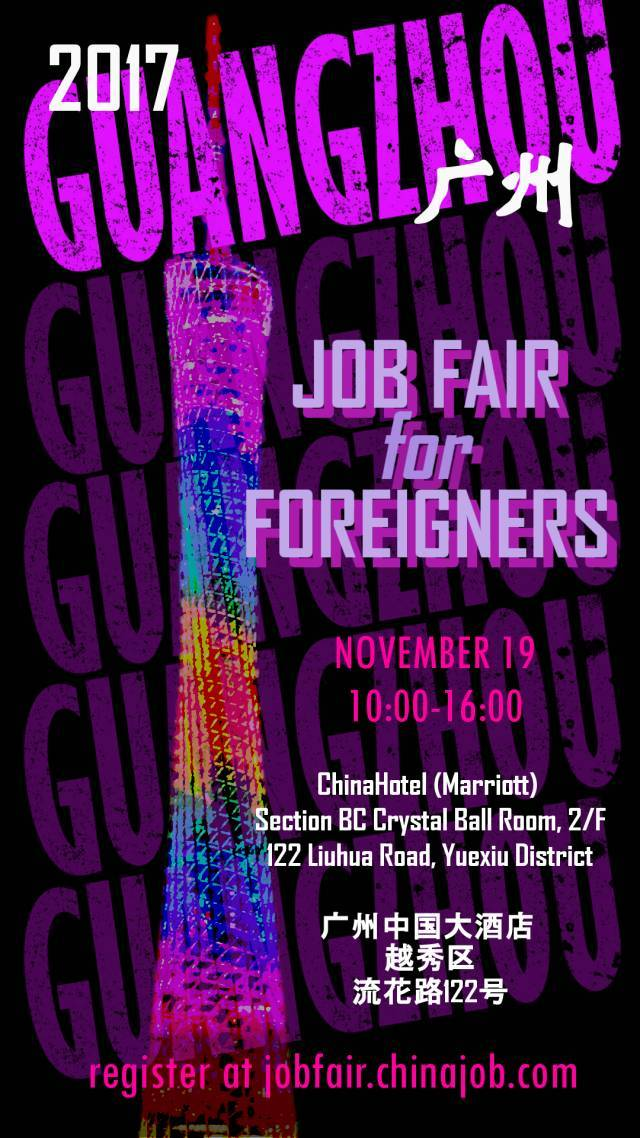 The 2017 Job Fair for Foreigners in Guangzhou
