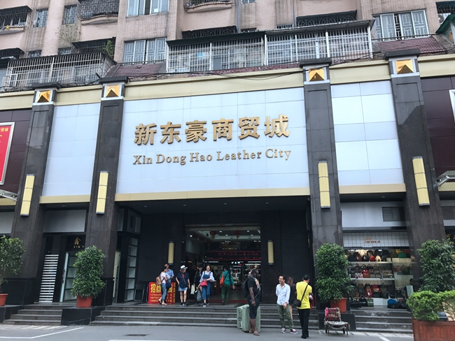 Xin Dong Hao Leather City in China