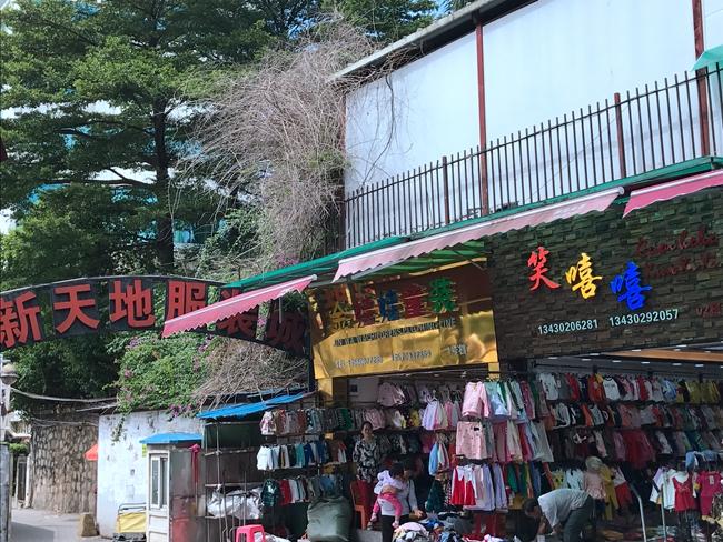 Xintiandi Clothes Market in Guangzhou, China