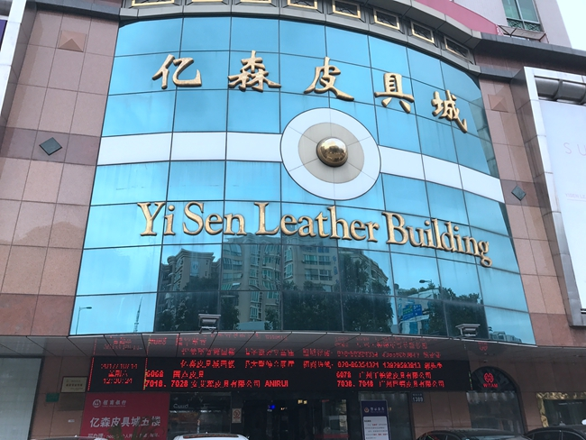 Yisen Leather Building in China