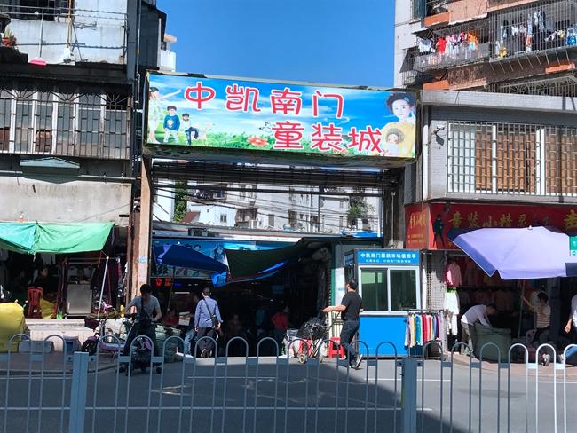 Zhongkai Nanmen Children's Clothes Market in Guangzhou, China-1