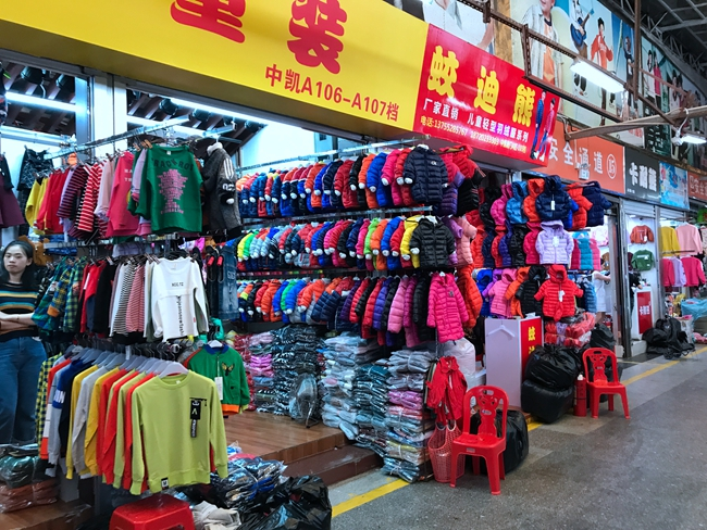 Zhongkai Nanmen Children's Clothes Market in Guangzhou, China-2