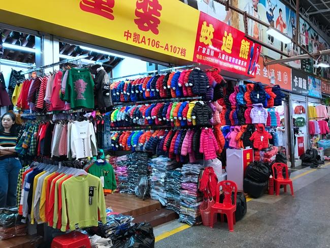Zhongkai Nanmen Children's Clothes Market in Guangzhou, China-2
