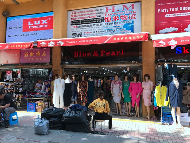 Bole Clothing Market--African Style Clothes in China-1