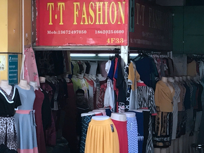 Guangzhou Tangqi Export Clothes Trade Center-1