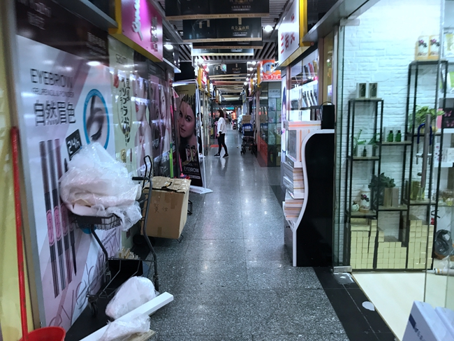 Inside Eva International Cosmetic Purchasing Center in China-3 (1)