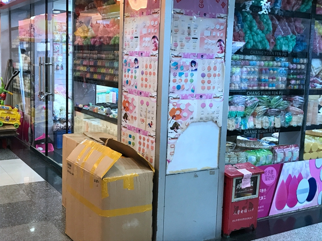 Inside Eva International Cosmetic Purchasing Center in China-6