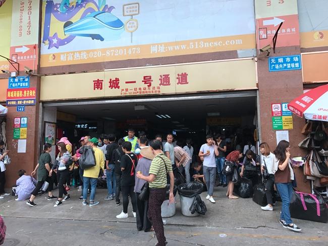 Nancheng Clothes Market in Shahe, Guangzhou