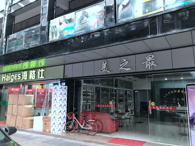 Shunfa Cosmetics and Hair Products Market in Guangzhou, China-3