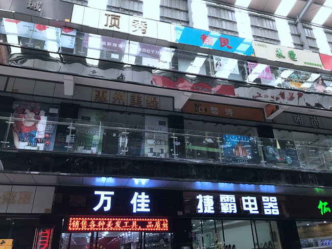 Shunfa Cosmetics and Hair Products Market in Guangzhou, China-4