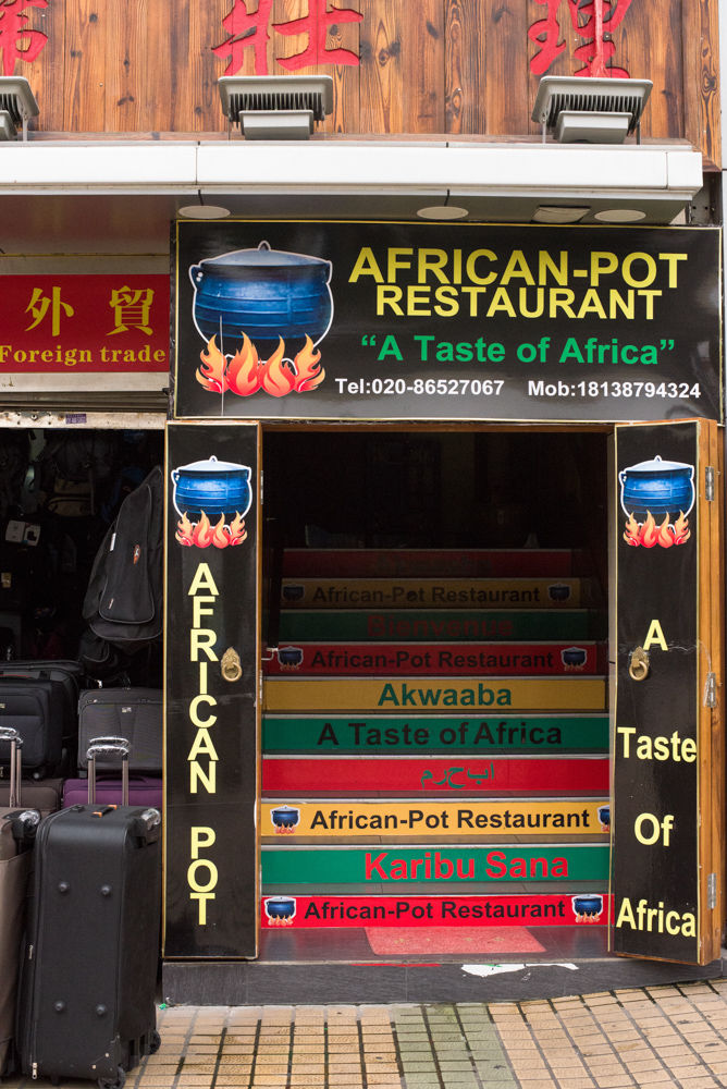 African-Pot Restaurant in Guangzhou