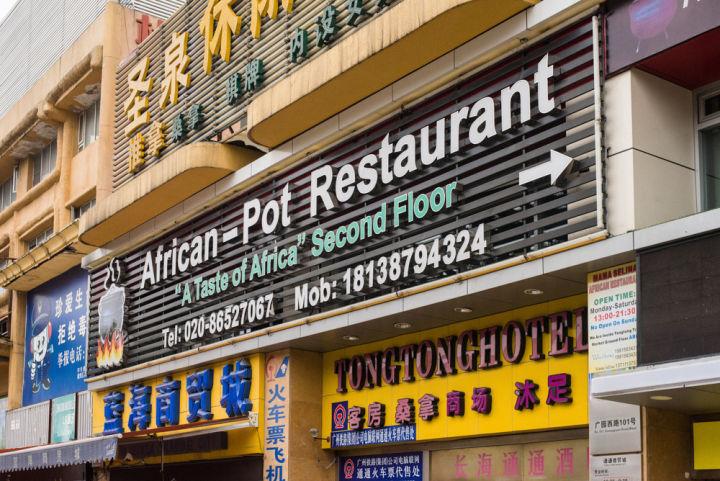 African Restaurant in Guangzhou
