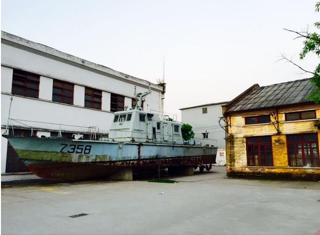 Changzhou Island in Guangzhou
