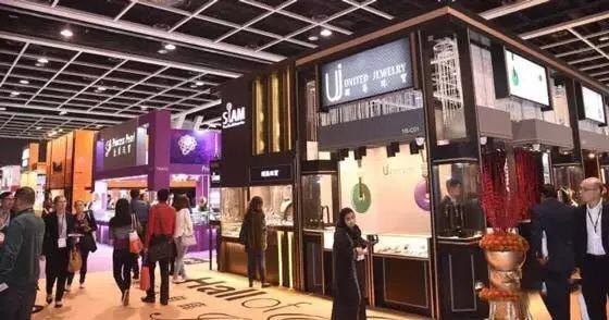 HongKong Jewellery Show