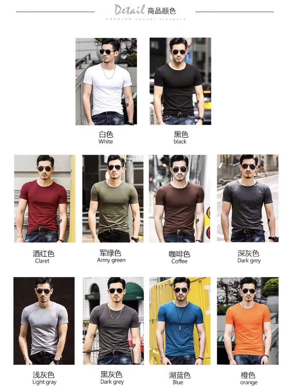 Blank O Neck Shirts for Men in Stock