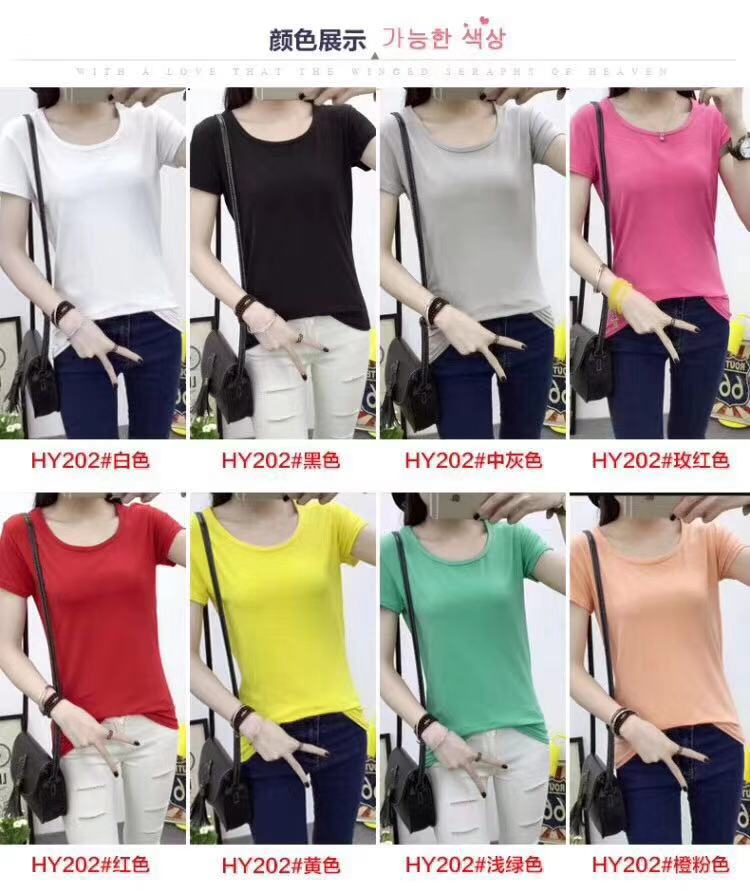 Blank O Neck Shirts for Women in Stock
