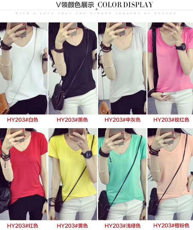 Blank V Neck Shirts for Women in Stock