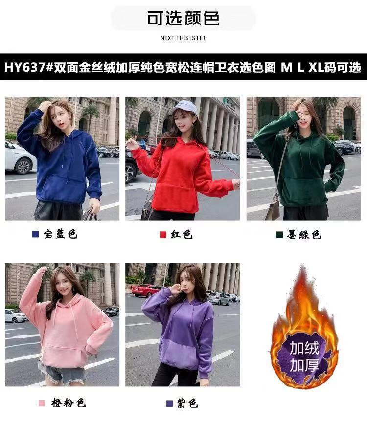Wholesale Hoodies for Women from China Clothes Manufacturer-5