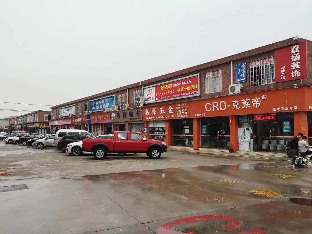 Wholesale Markets for Building Material in China-1