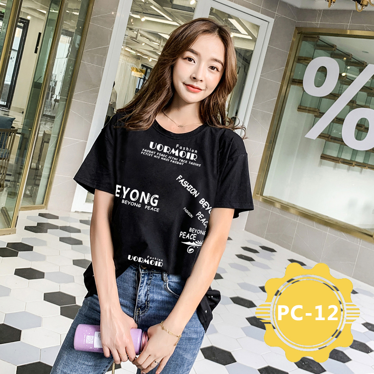 PC-12 Wholesale Women's Fashion T-shirts at Discounted Rates