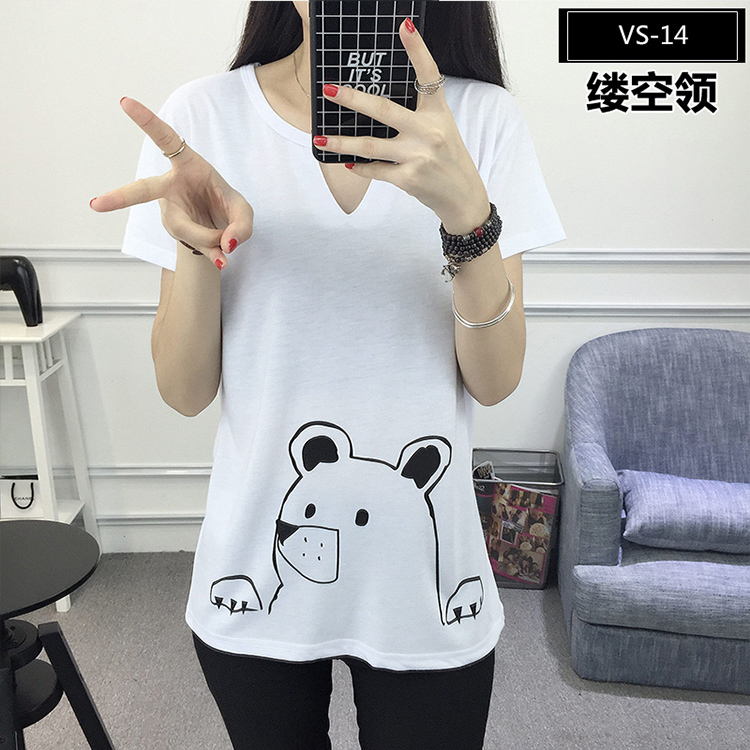 VS-14 Wholesale Custom Printed T-shirts for Women