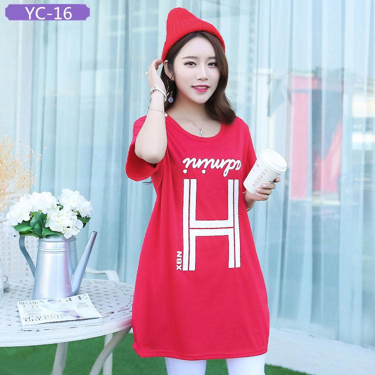 YC-16 Women's Oversized Printed Tees