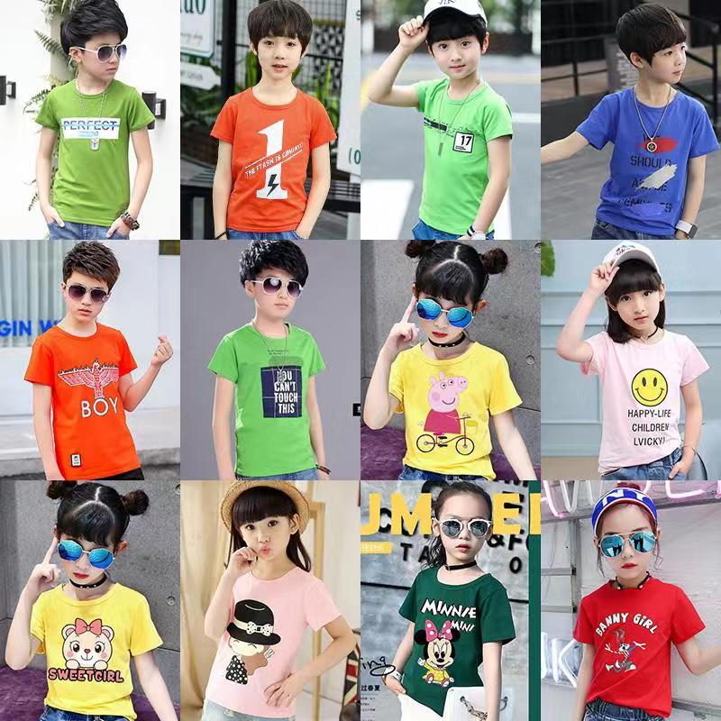 Cute Wholesale Graphic Shirts for Kids