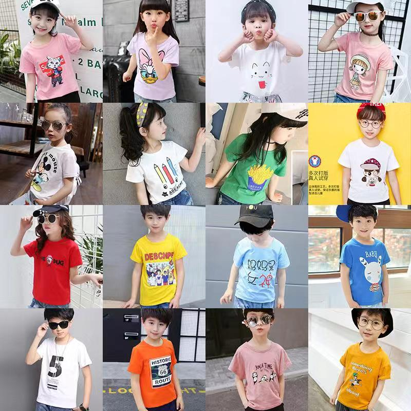 Short Sleeve Graphic T-shirts for Kids