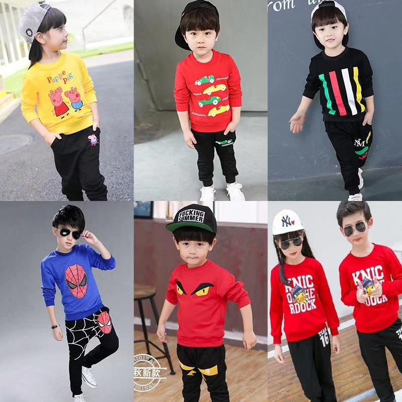 Wholesale Kids Shirt & Pants Sets