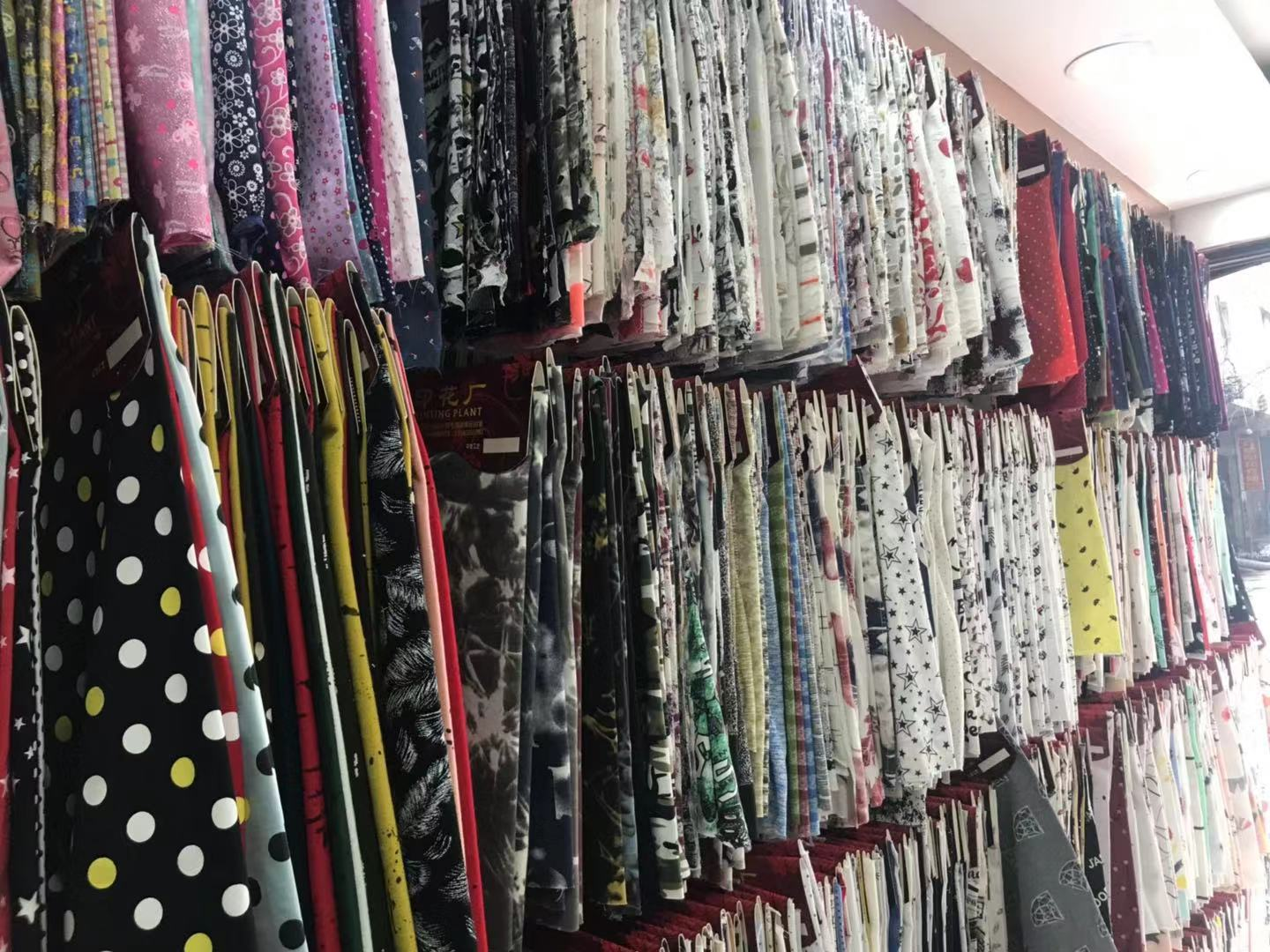 Custom Printed Fabric Wholesale From China