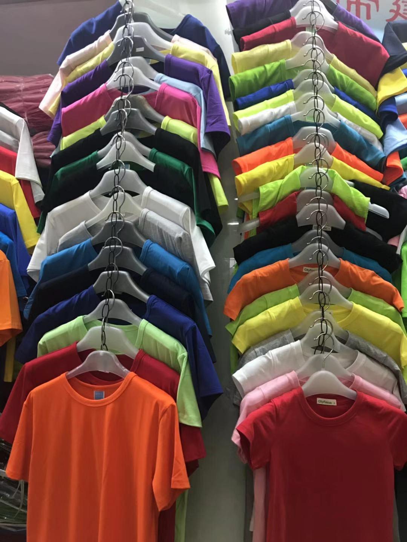 O-neck 03-Custom Company Logo Shirts