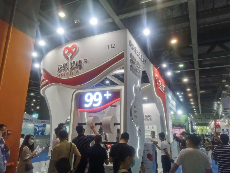 Inside Guangzhou International PPE Fair