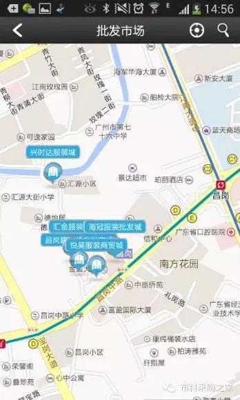 Changgang Business Center