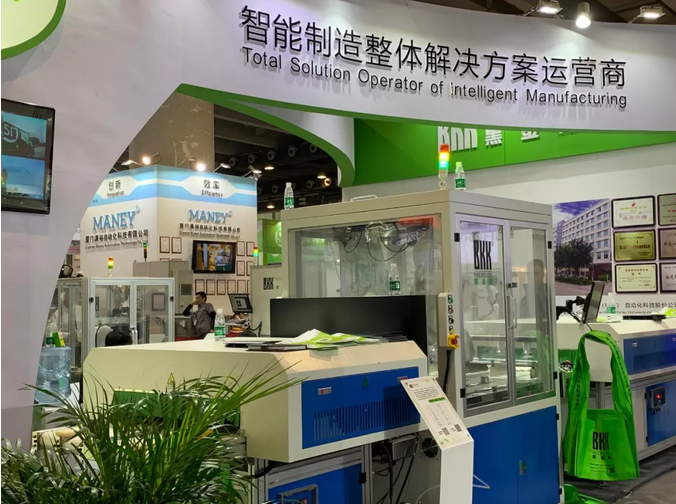 Guangzhou International Shoes Machinery Material Leather Industry Fair-10