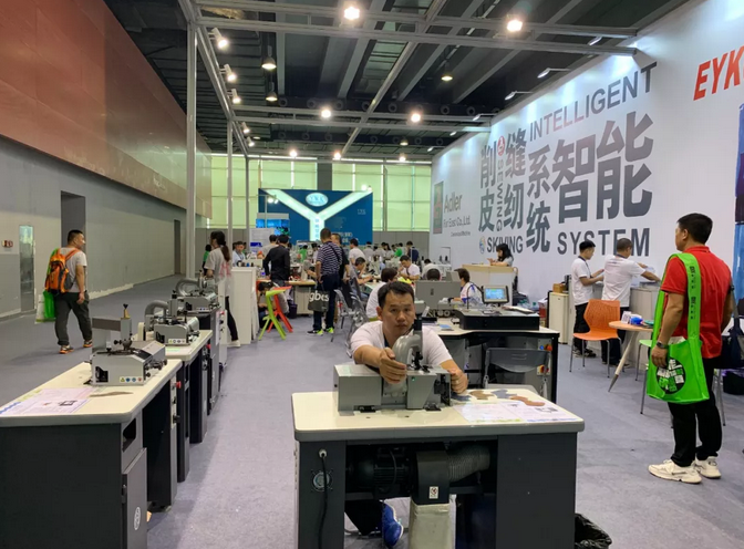 Guangzhou International Shoes Machinery Material Leather Industry Fair-2