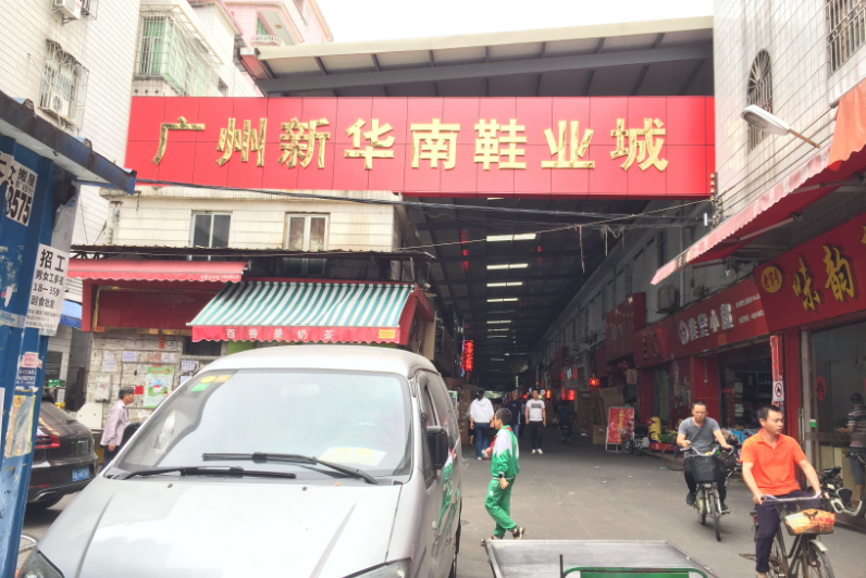 Huanan shoes wholesale city in China-2