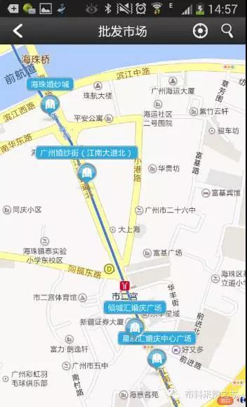 Jiangnan Dadao Business Center