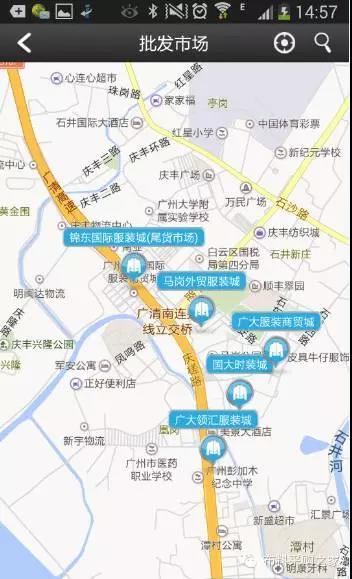 Shijing Business Center