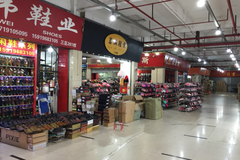 Shoes Stores inside China Footwear Wholesale Market-1