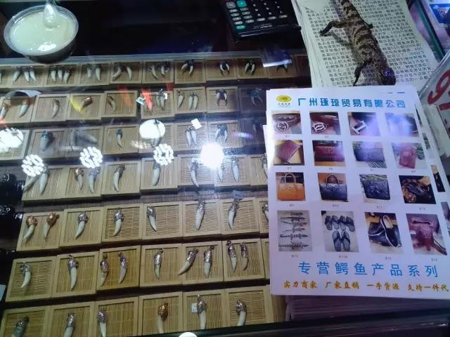 Shops in Hualin Jewelry & Jades City-10