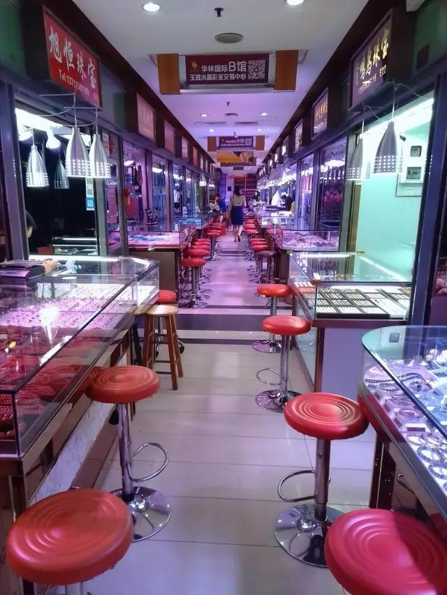 Shops in Hualin Jewelry & Jades City-9
