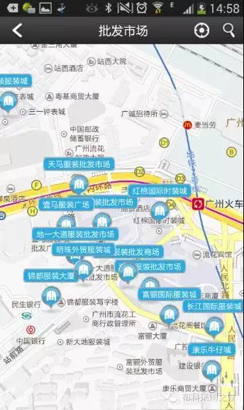 Zhan'nan Business Center